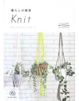 暮らしの雑貨Knit
