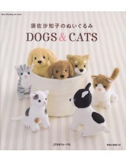 須佐沙知子のぬいぐるみDOGS &CATS