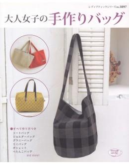 大人女子の手作りバッグ