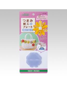 Clover 57-464 Kanzashi Flower Maker Daisy Petal (S)