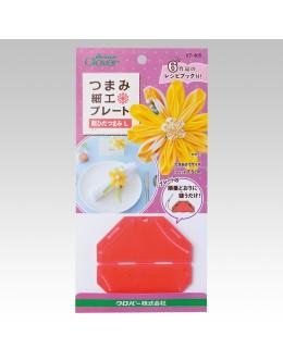 Clover 57-465 Kanzashi Flower Maker Daisy Petal (L)