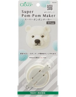 Clover 58-641 Pom Pom Maker (55mm)