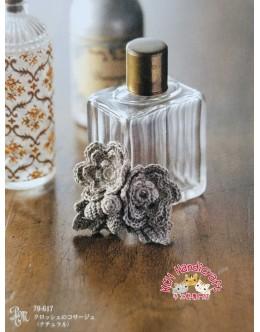 79-617 Clover Crochet Corsage (Linen)