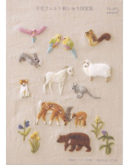 Clover 73-971 Embroidery Pattern (Animal Design)