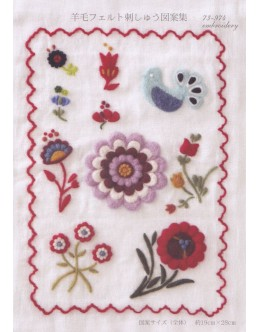 Clover 73-974 Embroidery Pattern (Flora Design)