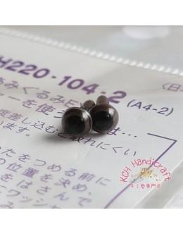 Hamanaka H220-104-2 Brown Crystal Eyes (4.5mm)