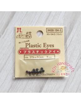 Hamanaka H430-104-3 3mm Black Bead Eyes