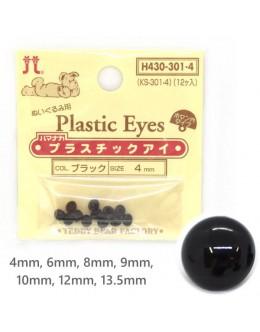 Hamanaka H430-301 Black Plastic Button Eyes
