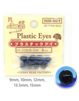 Hamanaka H430-303 Clear Blue Plastic Crystal Eyes