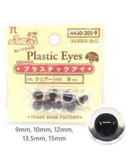 Hamanaka H430-305 Clear Plastic Crystal Eyes