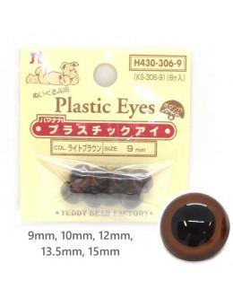 Hamanaka H430-306 Brown Plastic Crystal Eyes