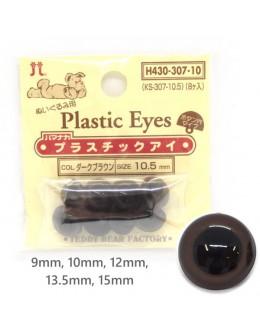 Hamanaka H430-307 Dark Brown Plastic Crystal Eyes