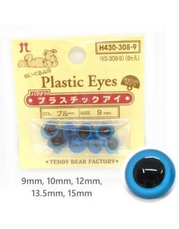 Hamanaka H430-308 Blue Plastic Crystal Eyes