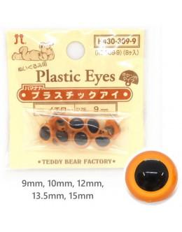 Hamanaka H430-309 Yellow Plastic Crystal Eyes