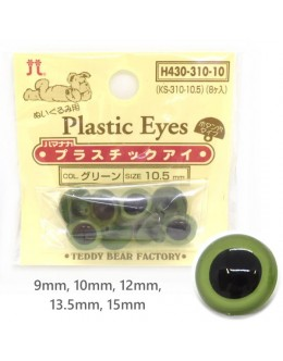 Hamanaka H430-310 Green Plastic Crystal Eyes