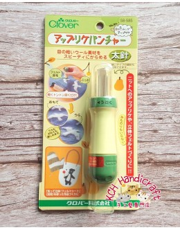 Clover Needle Felting Tool (Thick)