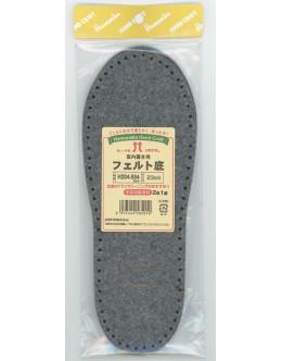 Hamanaka Room Shoes Felt Insole (set of 2)