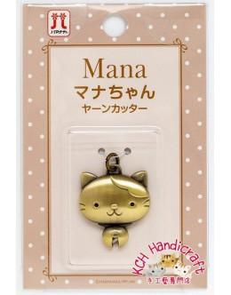 Hamanaka Mana-Chan Yarn Cutter