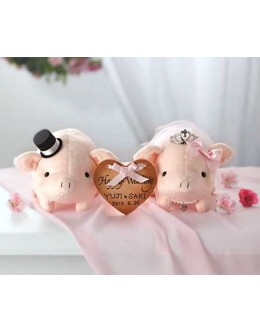 Panami PG-2 Wedding Pig Sewing Kit