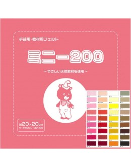 SunFelt Felt 20x20cm (from Japan) Red, Yellow, Brown series