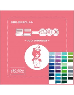 SunFelt Felt 20x20cm (from Japan) Blue, Purple, Gray series