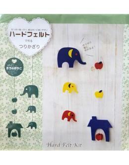 Sun Felt HT-2 Elephants Wall Hanging Felt Craft kit