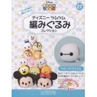 Disney Tsum Tsum AMIGURUMI Collection Vol.27