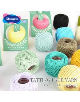 Olympus Tatting Lace Thread <M>